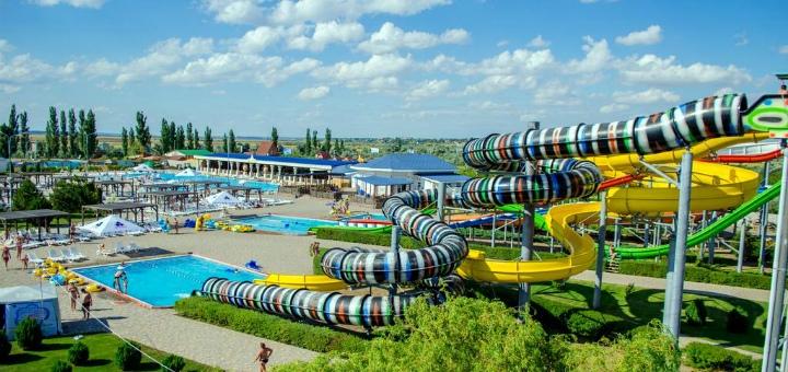 От 4 дней отдыха с 03.07 по 18.07 с посещением аквапарка в отеле «Отель Аквапарк Коблево»