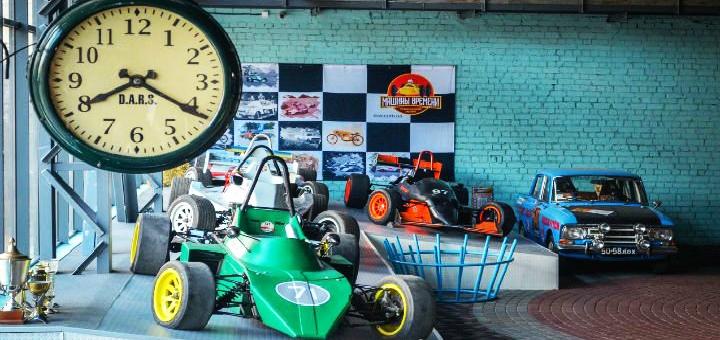 Скидка 50% на посещение выставки автомобилей в техническом музее «Машины времени»