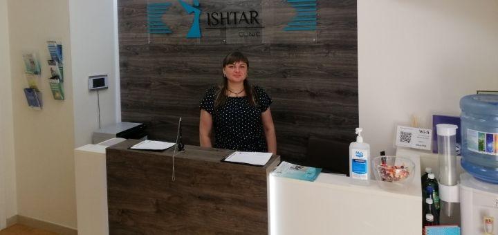 УЗИ-диагностика организма в медицинском центре «Ishtar»
