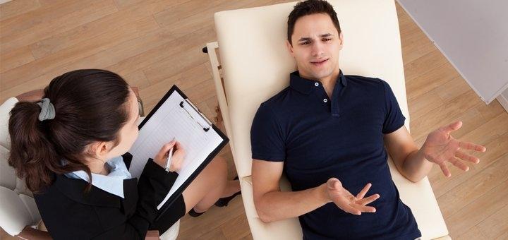 До 5 сеансов консультации с психоаналитической терапией от психолога Людмилы Васильевой