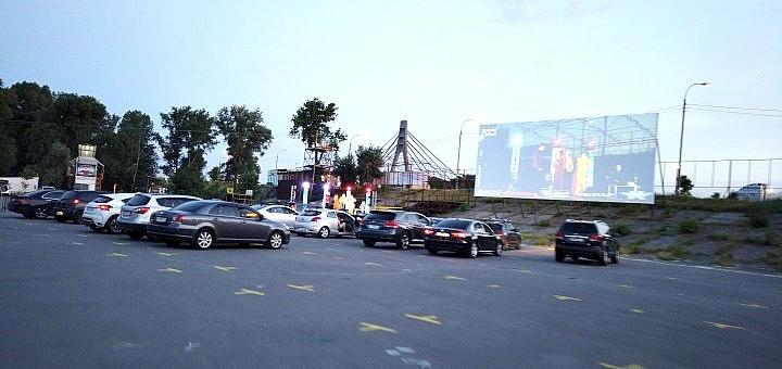 Скидка 52% на билеты в кинотеатр под открытым небом от автокинотеатра «ZadniyRяd»
