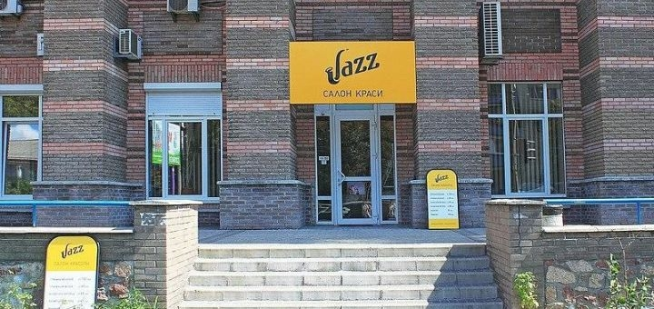 До 7 сеансов миостимуляции «Транзион» в салоне красоты «Jazz»