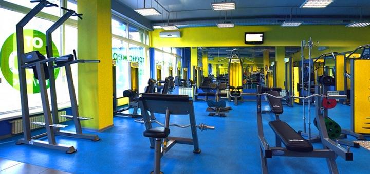 3 месяца безлимитных тренировок в фитнес-клубе «Аватар-Спорт»