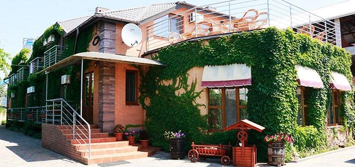 От 3 дней отдыха в сентябре в гостевом доме «Натали» в Бердянске на берегу Азовского моря