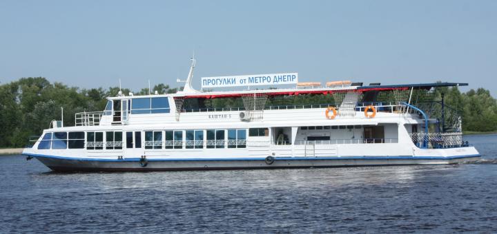 Скидка 33% на прогулку «Панорама Киева» на теплоходе от причала метро Днепр