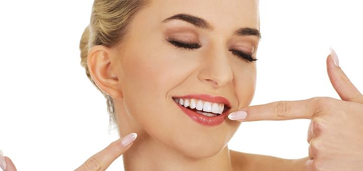Скидка до 60% на лазерное отбеливание зубов «Arde Lumine» с фторированием в «Посмішка 32»