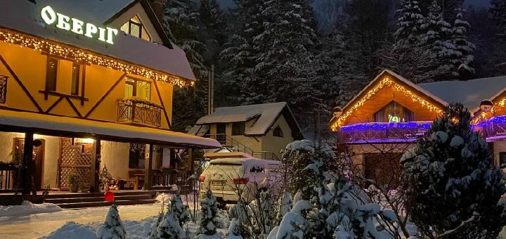 От 3 дней отдыха зимой и весной на вилле «Оберіг» в Сходнице