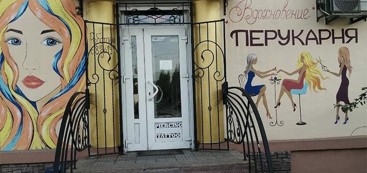 Скидка до 61% на массаж и обёртывание в салоне красоты «Вдохновение»