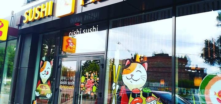 Знижка 40% на меню кухні в ресторані «Oishi Sushi»