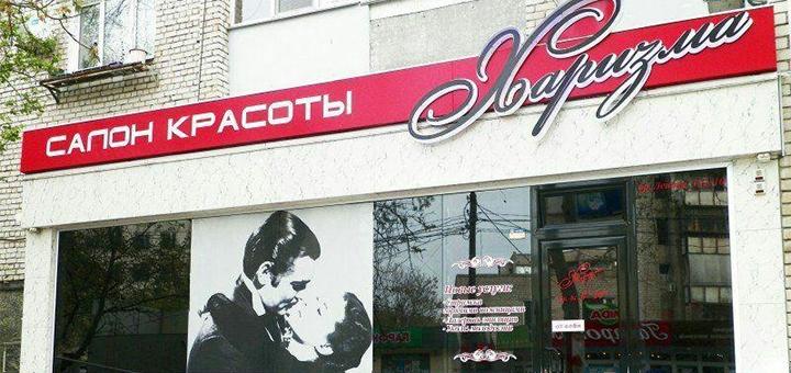 Скидка 60% на чистку лица в косметологическом кабинете Татьяны Бондарь