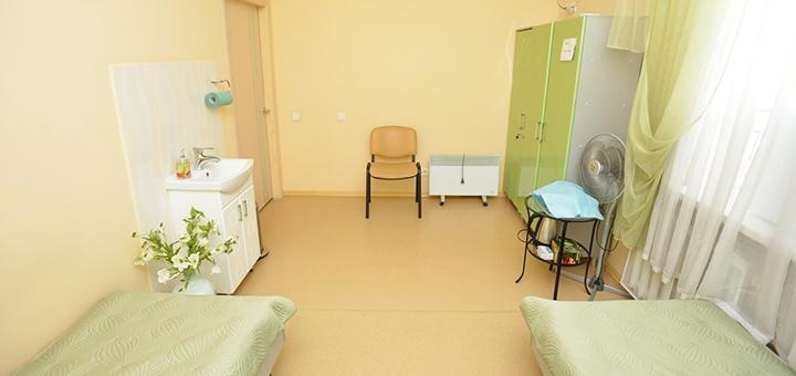 Скидка 50% на липофилинг лица в клинике «Амрита» на Срибнокильской