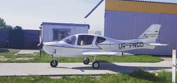 Скидка 17% на полет на самолете ЛА-50 от агентства необычных подарков «More Emotions»