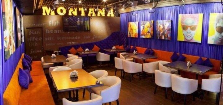 Скидка до 50% на меню кухни, пиццу и кальяны с доставкой или в ресторане «Монтана»