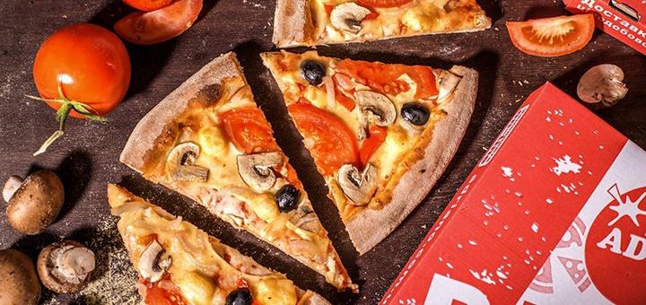 Cкидка 50% на самовывоз и 30% на доставку от службы доставки «Adriano pizza»