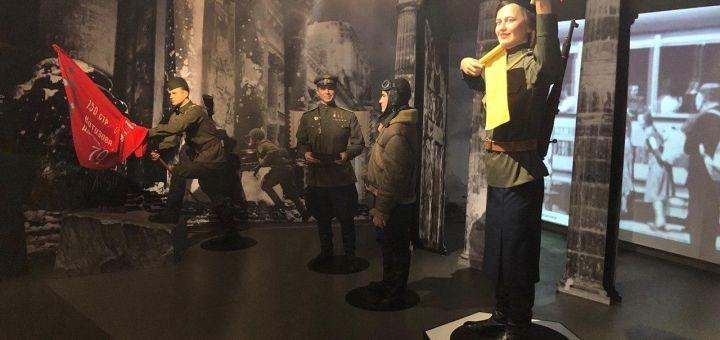 Входной билет на выставку в музей «Становлення української нації»