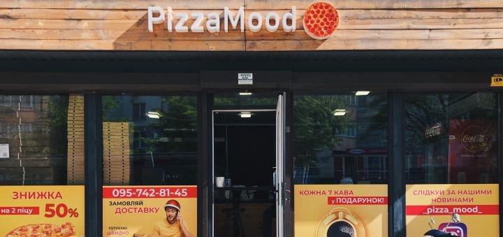 Скидка 40% на все меню пиццы с доставкой или на вынос в пиццерии «Pizza Mood»