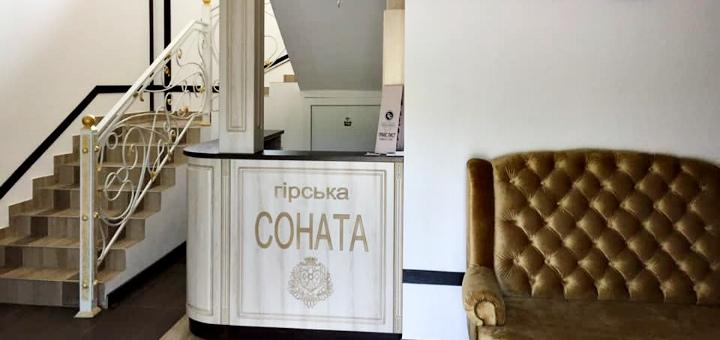 Выиграй отдых для двоих на День защитника Украины в отеле «Гірська соната» в Карпатах!