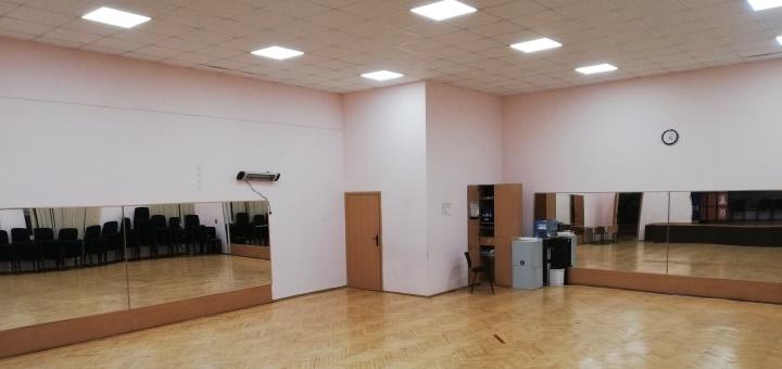 До 8 занятий танцами по одному из направлений в школе танцев «Fidelio»