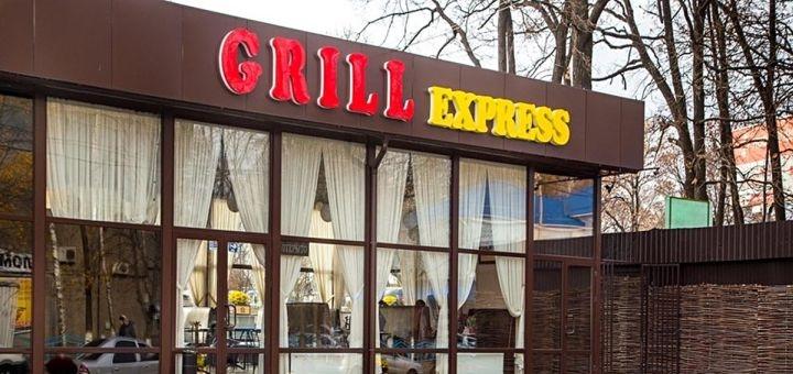 Скидка 50% на мясной сет весом 1,2 кг от кафе «Grill Express»