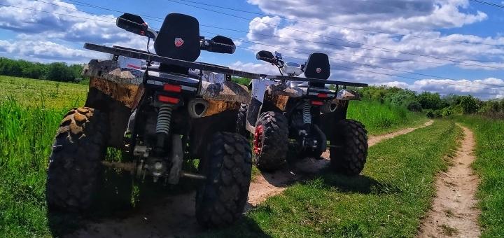 1 час проката квадроциклов в загородном клубе «Extreme wheels»
