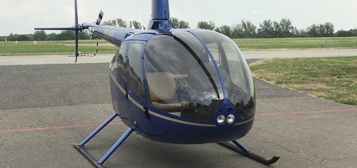 Скидка 50% на часовой обзорный полёт на вертолете вокруг Киева от авиакомпании «heli.com.ua»