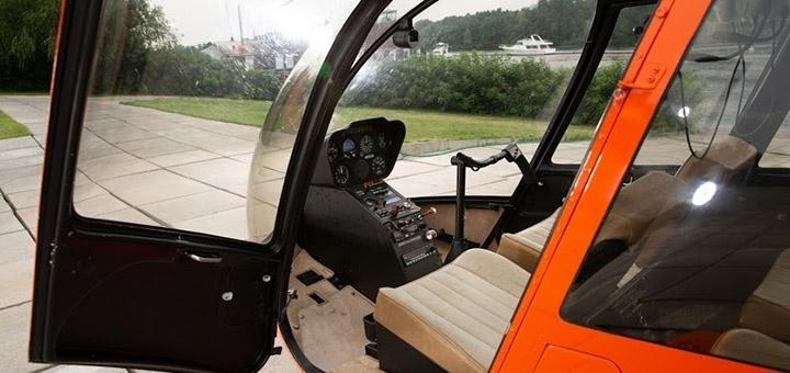 Скидка 51% на полёт для троих на вертолете над мостами Киева и Межигорьем от «heli.com.ua»