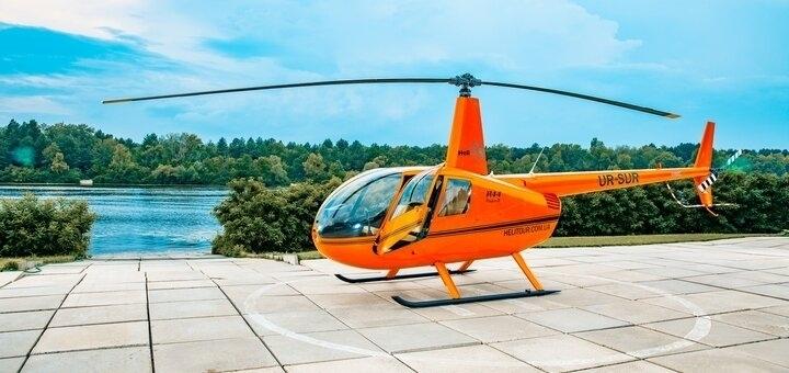 Скидка 69% на полёт на вертолете над Межигорьем для двоих в составе группы от «heli.com.ua»