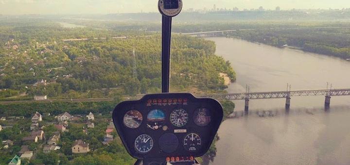 Скидка 69% наполёт на вертолете над Межигорьем для одного в составе группы от «heli.com.ua»