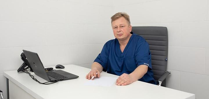 Комплексное обследование у проктолога с аноскопией и лечением в медицинском центре «ДокторПРО»