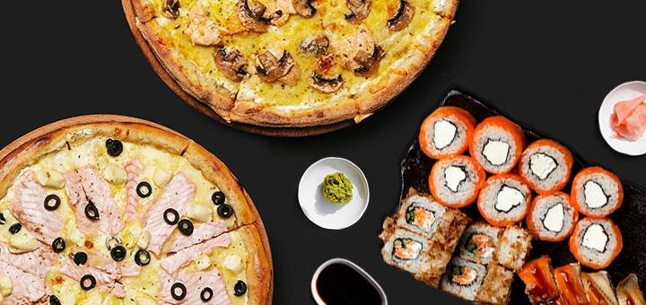 Скидка 50% на роллы, суши и пиццу с доставкой или самовывозом от «Om Nom Nom»