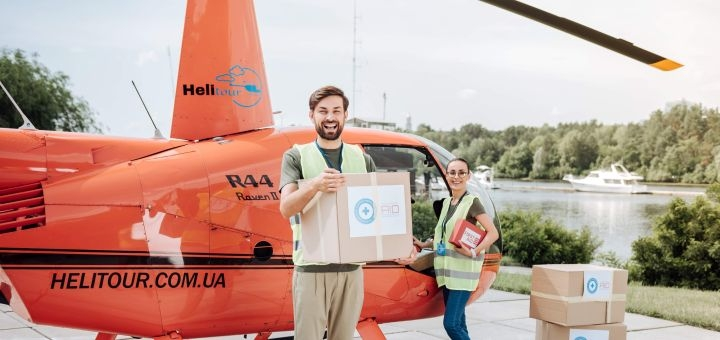 Скидка 69% наполёт на вертолете над Киевом для одного в составе группы от «heli.com.ua»