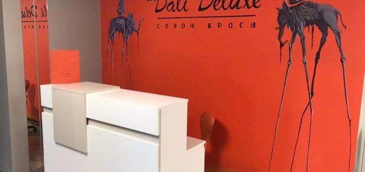 Женская восковая депиляция тела в салоне красоты «Dali Deluxe»