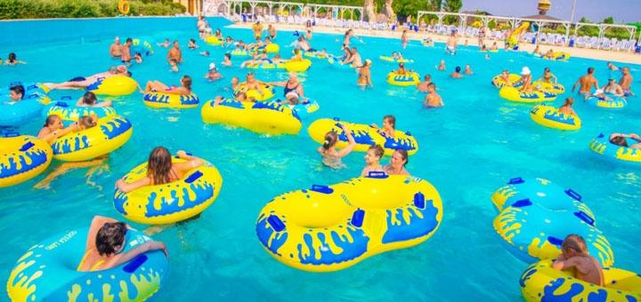 Скидка 50% на целый день развлечений в аквапарке «Одесса» по 14.08 включительно