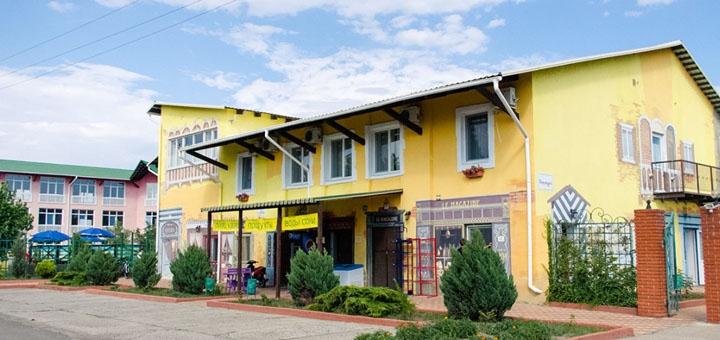 От 3 дней отдыха в сентябре с завтраками и бассейном в гостиничном комплексе «Альянс» в Коблево