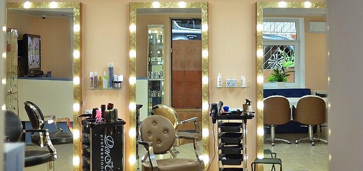 До 5 сеансов микротоковой терапии лица и шеи в cалонe красоты «Golden Moon Salon»