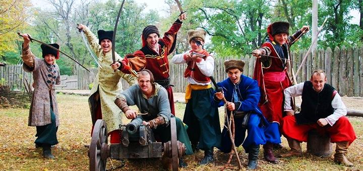 Тур выходного дня «Запорожье и Галушковка» от туристического агентства «Зовнішсервіс»