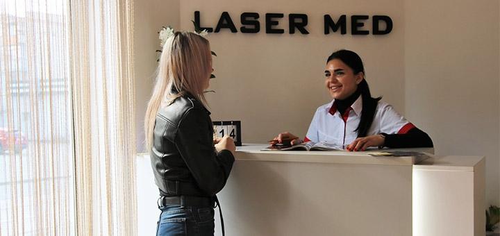 Удаление сосудистой сетки и купероза на лице и теле в центре «Laser Med»