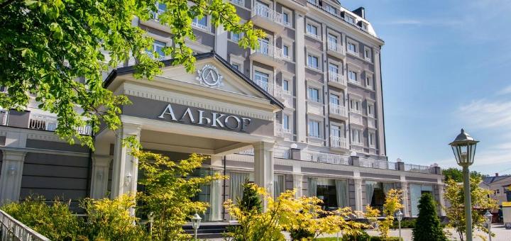 От 3 дней отдыха с питанием и пакетом дополнительных услуг в отеле «Алькор» в Трускавце