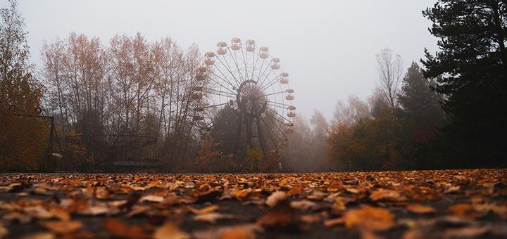 Однодневная программа посещения зоны отчуждения Чернобыля летом и осенью от «Radioactive Team»