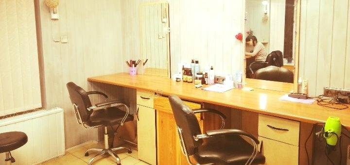 Женская стрижка волос в салоне красоты «Магия совершенства»