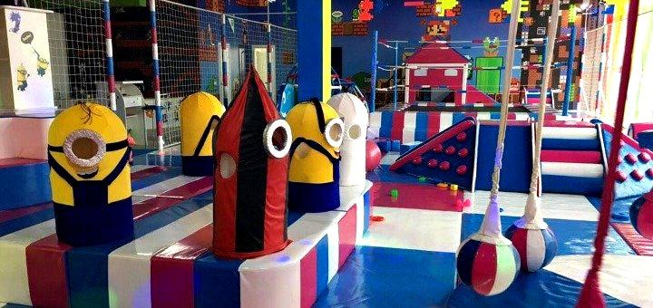Скидка 50% на вход на площадку «Детский дворик» в центре семейного отдыха «Роллер-центр»