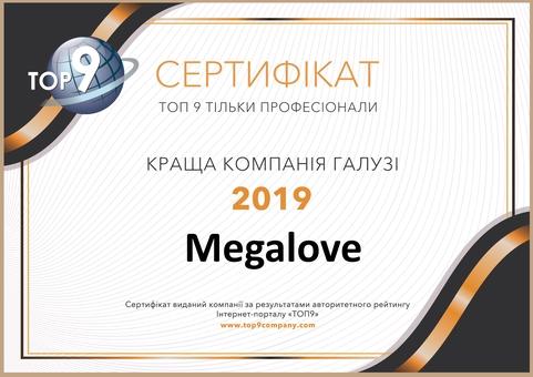 Бесплатная фотосессия при регистрации в агентстве знакомств «Megalove»