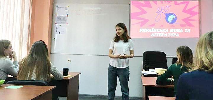 Курс подготовки к ЗНО от учебного центра «Виокса»