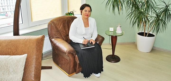 До 3 онлайн-консультаций для пары от семейного психолога «Центра психологических решений»