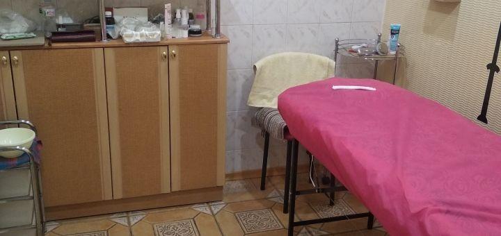Скидка 54% на комплексную программу по уходу за лицом от косметолога Оксаны Белявской