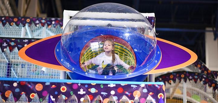 Посещение тематического семейного парка развлечений «Galaxy» в ТРЦ «Lavina Mall»