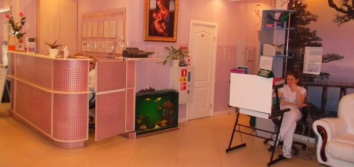 Обследование у терапевта-пульмонолога в медицинском центре «Велес»