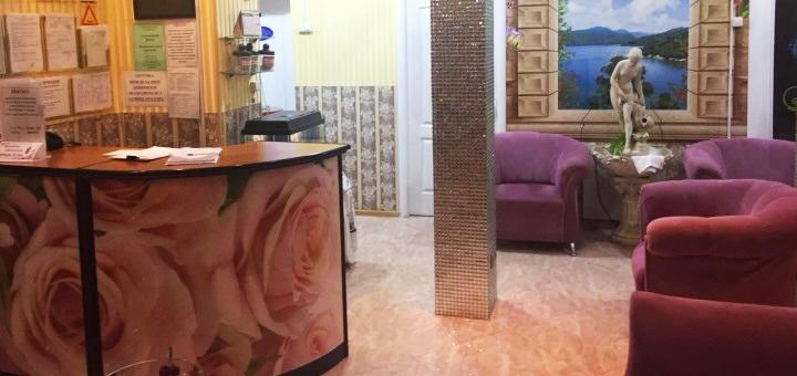 До 3 посещений инфракрасной сауны в SPA-салоне «Дана-Вита»