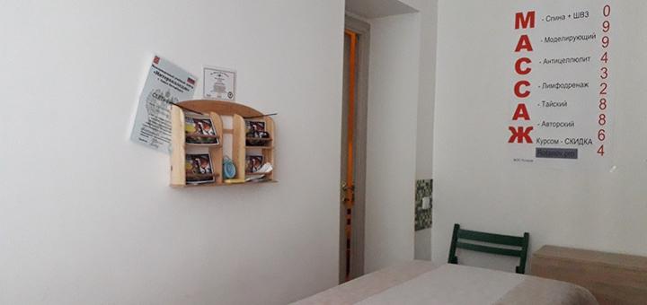 До 5 сеансов аппаратного вакуумно-роликового массажа в массажном кабинете Романа Ротанова