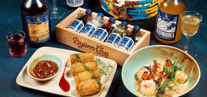Знижка 40% на все меню кухні у кафе-барі «Вуйко Сем»
